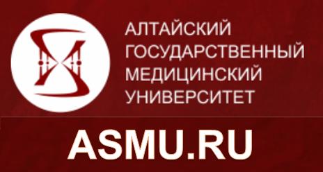 asmu.ru